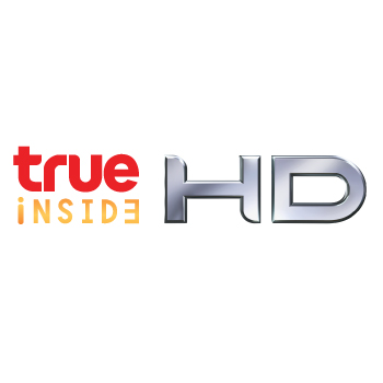 True Inside HD