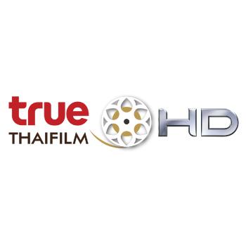 True ThaiFilm HD